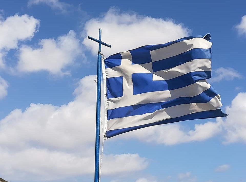 tradizioni di appuntamenti greci idee regalo di compleanno per un ragazzo ho appena iniziato datazione